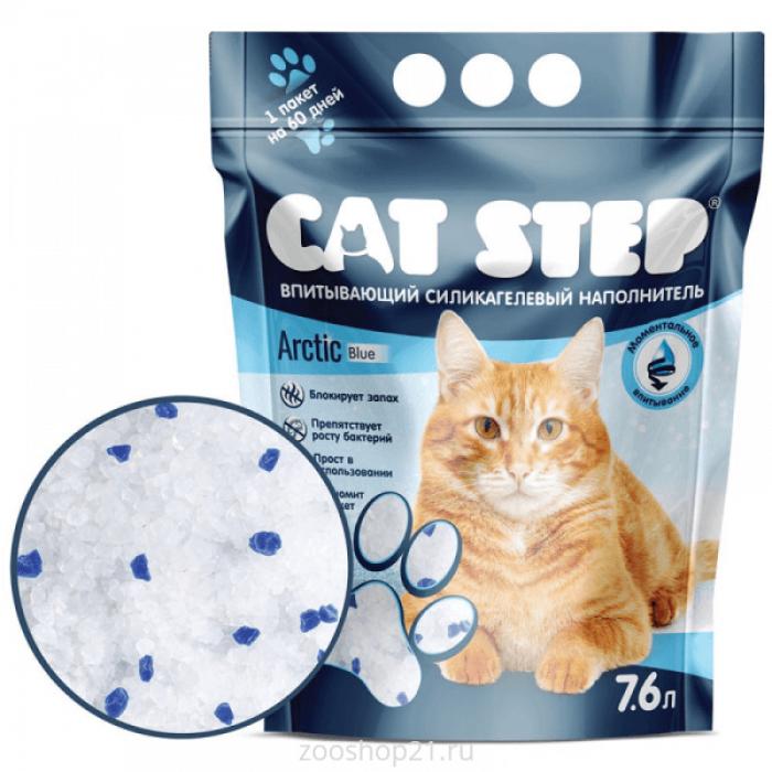 CAT STEP силикагелевый, 7.6 л