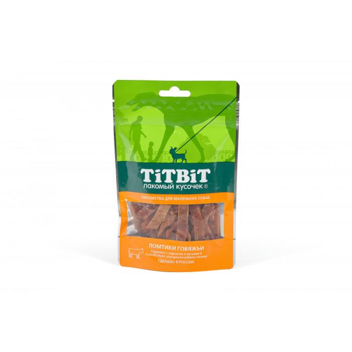 Titbit Ломтики говяжьи для маленьких собак 50 г