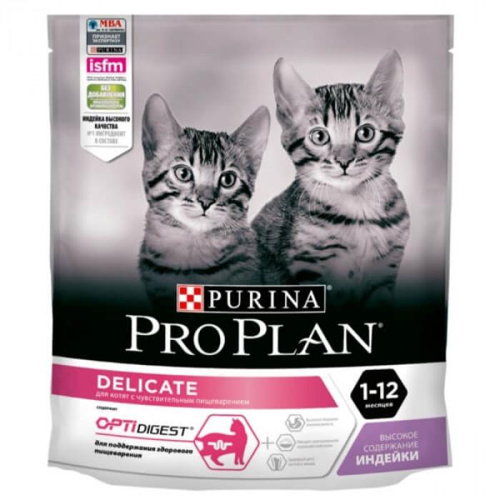 Корм Pro Plan Junior Delicate для котят с чувствительным пищеварением в возрасте от 6 недель до 1 года с индейкой, 400 г