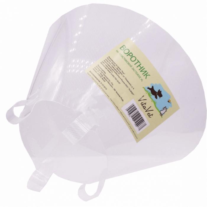 Воротник защитный на пластиковой застежке VitaVet L, 12.5 см