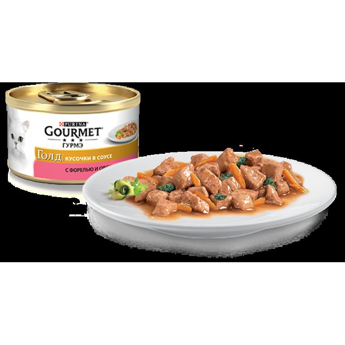 """Консервы """"Gourmet Gold кусочки в соусе"""" для кошек с форелью и овощами, 85 г"""