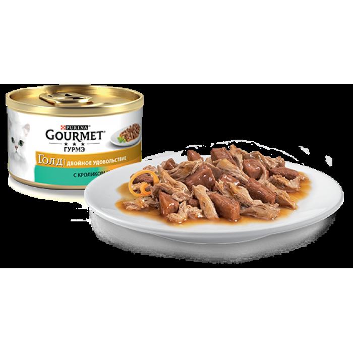"""Консервы """"Gourmet"""" для кошек с кроликом и печенью, 85 г"""