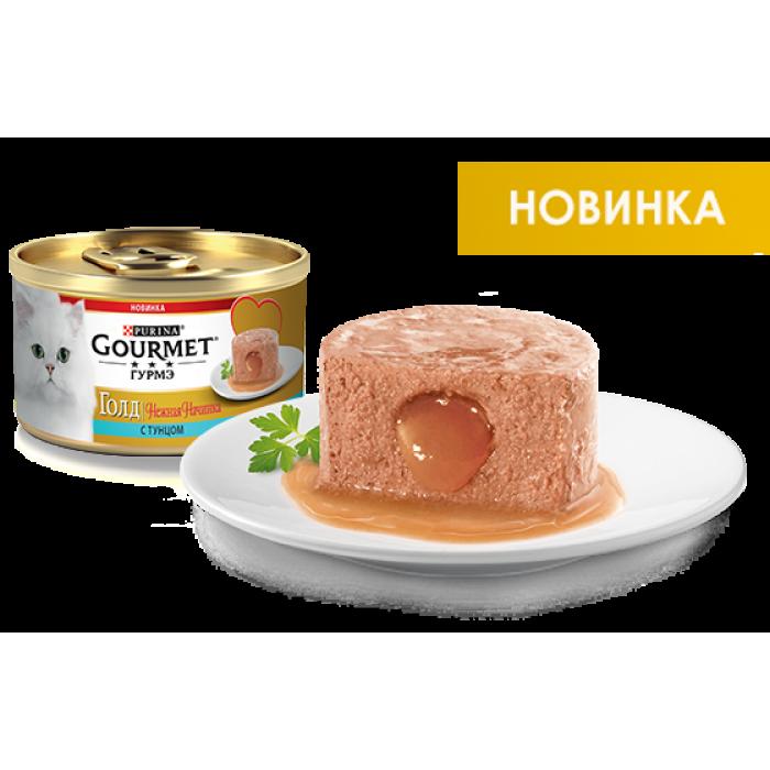 """Консервы """"Gourmet Gold нежная начинка"""" для кошек с тунцом 85 г"""