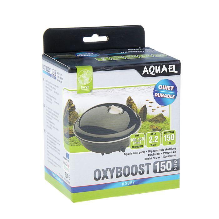 Компрессор AQUAEL OXYBOOST 150 plus для аквариума 100 - 150 л (150 л/ч, 2.2 Вт, 1 канал, регулируемый)