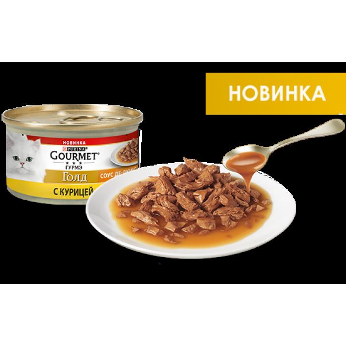 """Консервы """"Gourmet Gold соус де-люкс"""" для кошек с курицей, 85 г"""