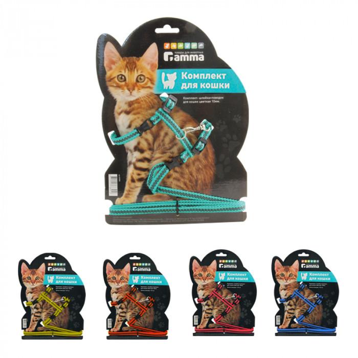 """Комплект шлейка и поводок для кошек """"Мегаполис"""", 400*300*85мм; 10*1500мм"""