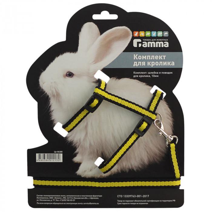 """Комплект шлейка и поводок для кролика из капрона """"Мегаполис"""", 140*220*80; 10*1200мм"""