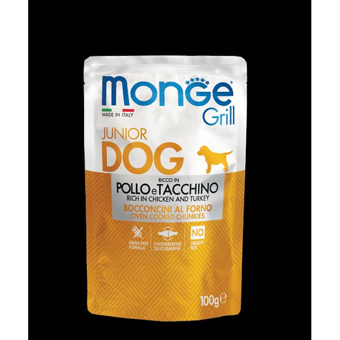 Корм Monge Dog Grill PUPPY&JUNIOR для щенков с курицей и индейкой 100 г