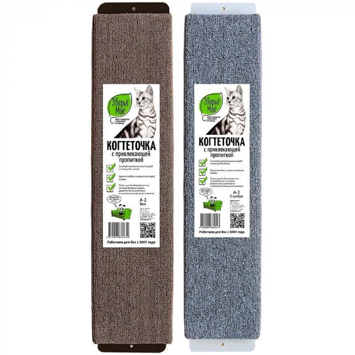 Когтеточка ковровая с пропиткой средняя