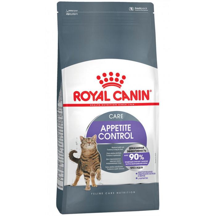 Корм Royal Canin Appetite Control для кошек, контроль выпрашивания корма, 2 кг