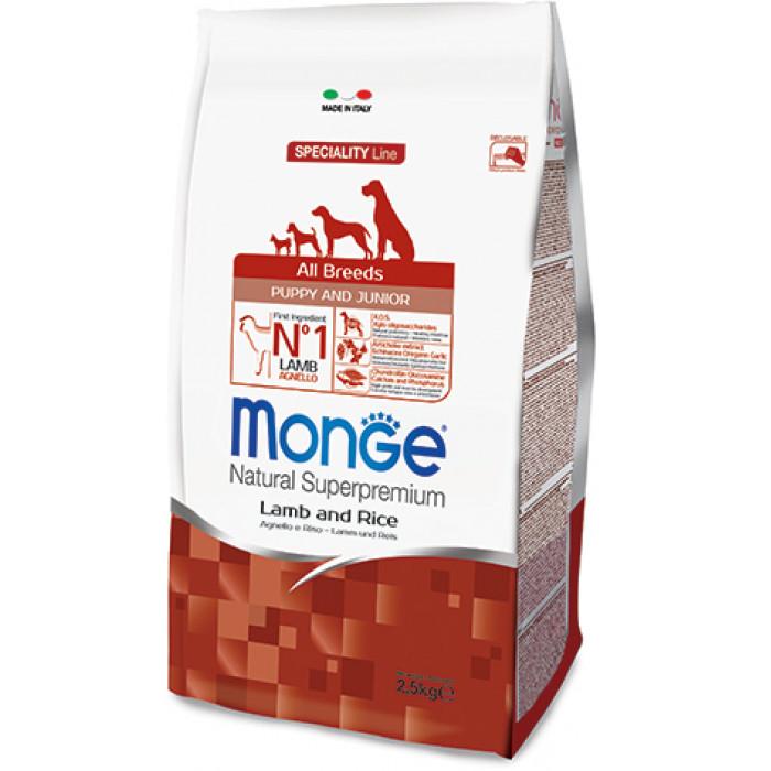 Корм Monge Dog Speciality Puppy&Junior для щенков всех пород ягненок с рисом и картофелем, 2.5 кг