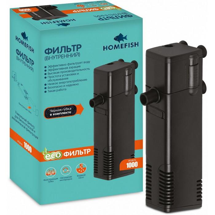 HomeFish 1000 фильтр для аквариума до 80л