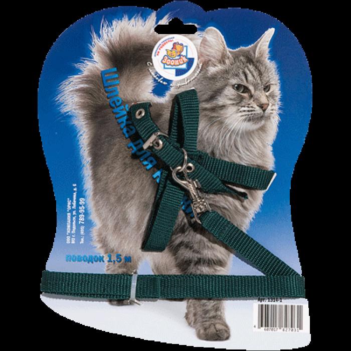 Шлейка стропа для кошек на блистере (+поводок 1,5 м)