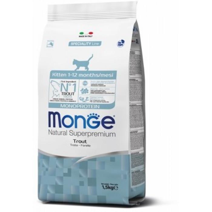Корм Monge Cat Monoprotein корм для котят с форелью 1,5кг