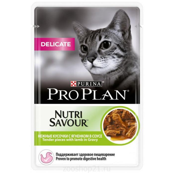 Корм Pro Plan Delicate для кошек с чувствительным пищеварением с ягненком в соусе, 85 г