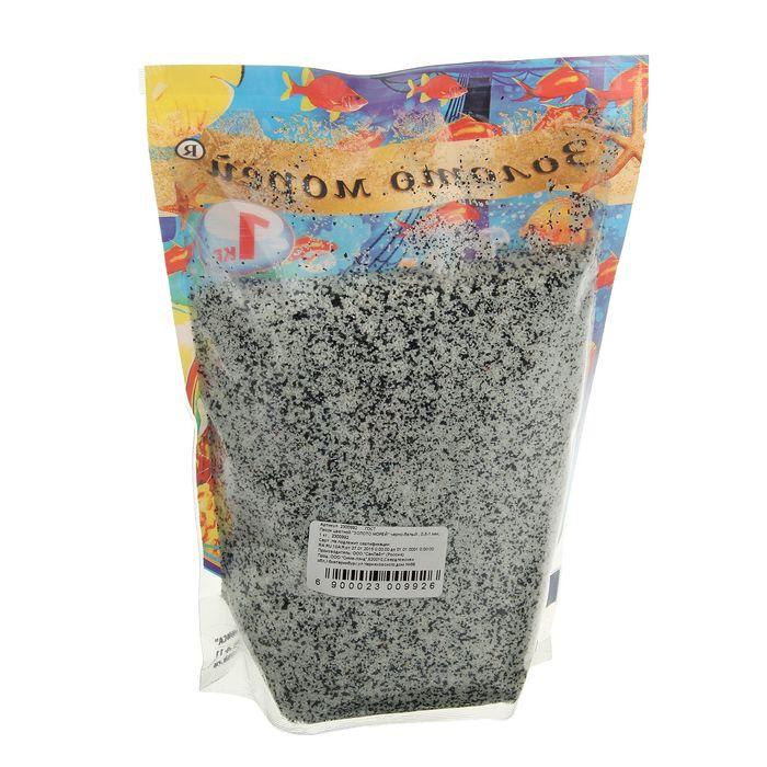 Цветной песок Золото Морей черно-белый 3.5 кг