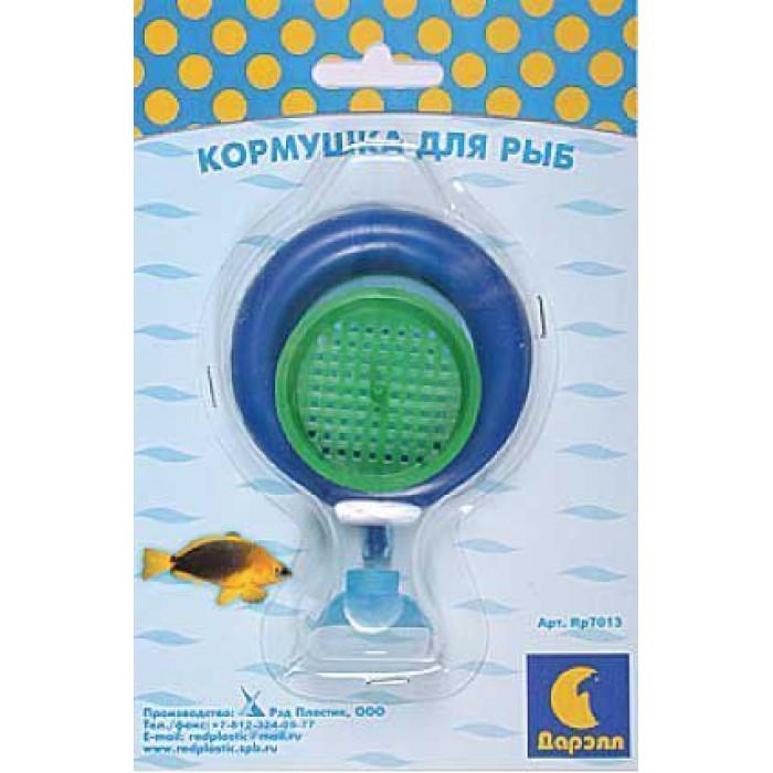 Кормушка для рыб круглая