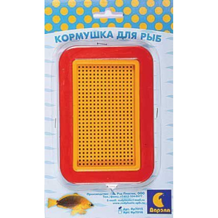 Кормушка для рыб квадратная
