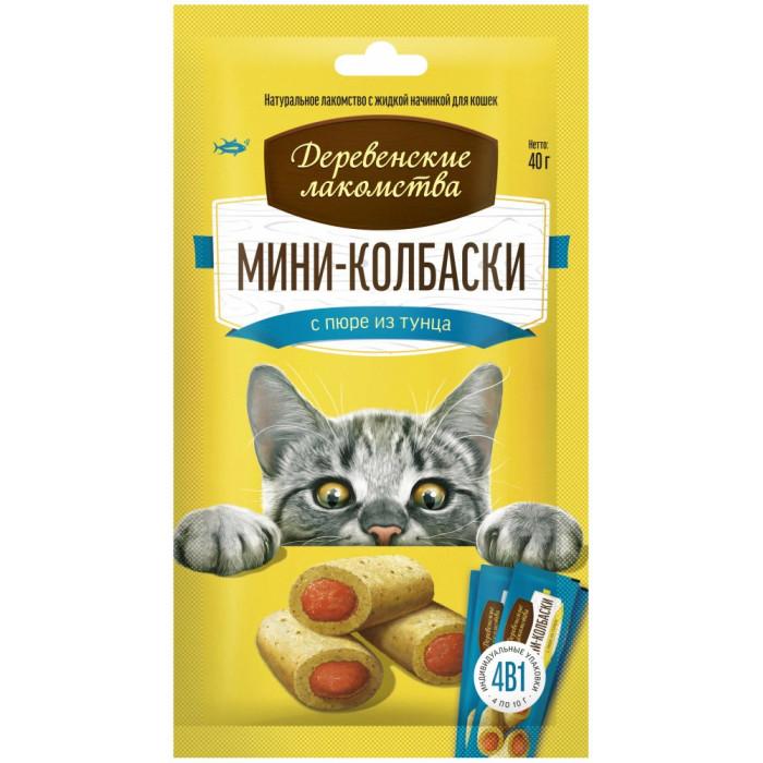 """Деревенские лакомства """"Мини-колбаски с пюре из тунца"""", 40 г"""