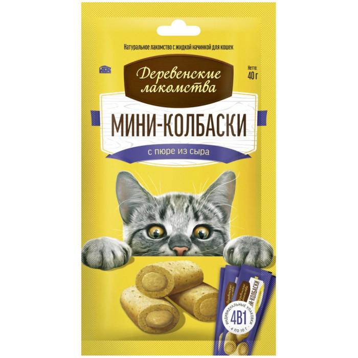 """Деревенские лакомства """"Мини-колбаски с пюре из сыра"""", 40 г"""