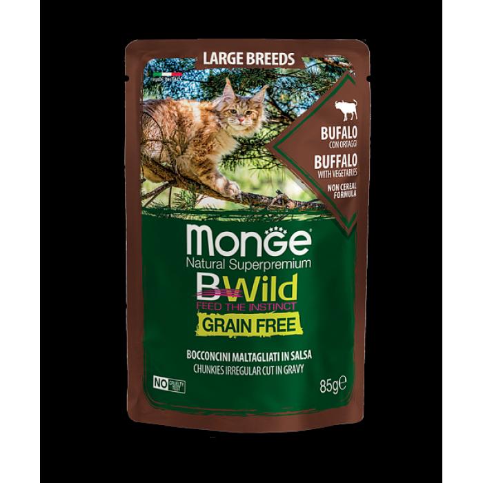 Корм Monge Cat BWild GRAIN FREE из мяса буйвола с овощами для кошек крупных пород, 85г