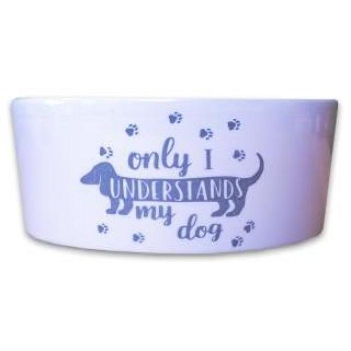 КерамикАрт миска для собак лапки 750мл, серая