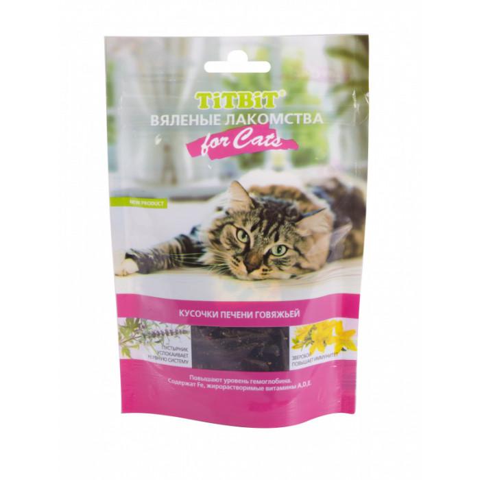 Titbit Вяленые лакомства Кусочки печени говяжьей для кошек 60 г