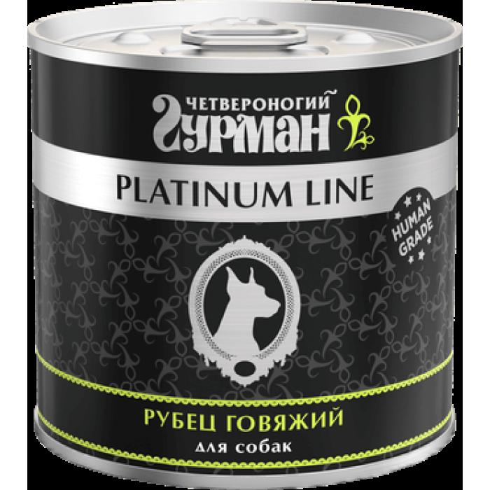 Четвероногий гурман Platinum line рубец говяжий в желе для собак, 240 г