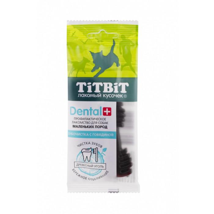 Titbit ДЕНТАЛ+ Зубочистка с говядиной для собак маленьких пород