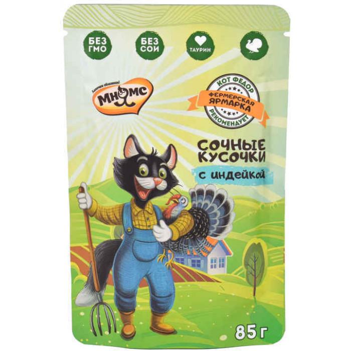 Корм Мнямс сочные кусочки для кошек с индейкой «Фермерская ярмарка» линия Кот Федор 85 г