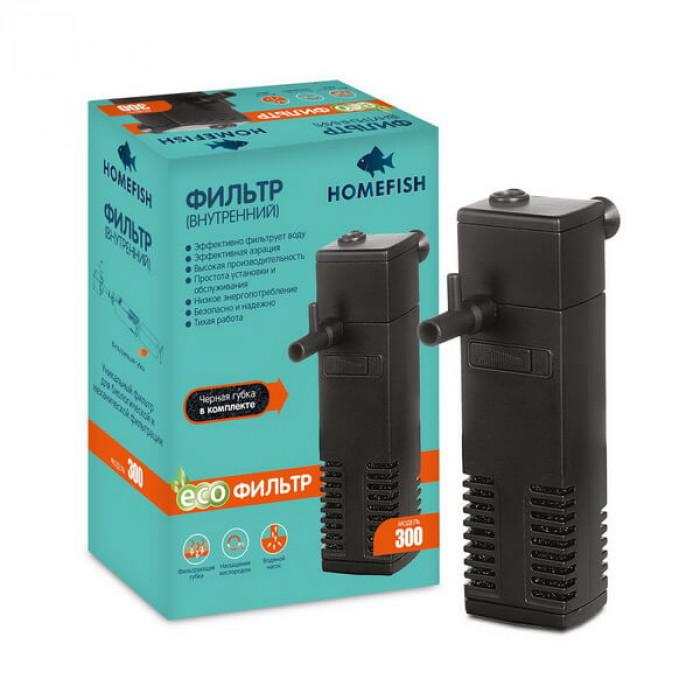HomeFish 300 фильтр для аквариума до 40л