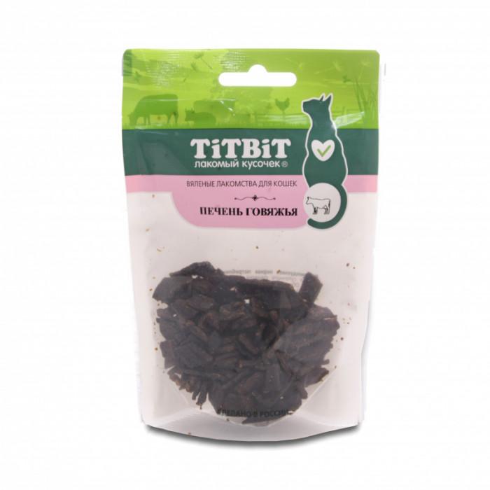 Titbit Печень говяжья для кошек (Вяленые лакомства) 40 г