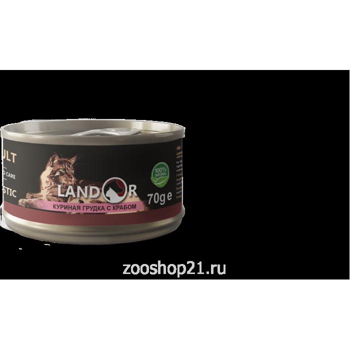 Корм Landor Chiken Breast & Crab для кошек с куриной грудкой и крабом, 70 г