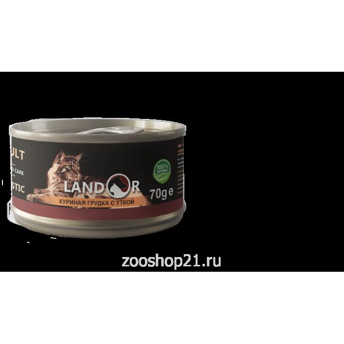 Корм Landor Chiken Breast & Duck для кошек c куриной грудкой и уткой, 70 г