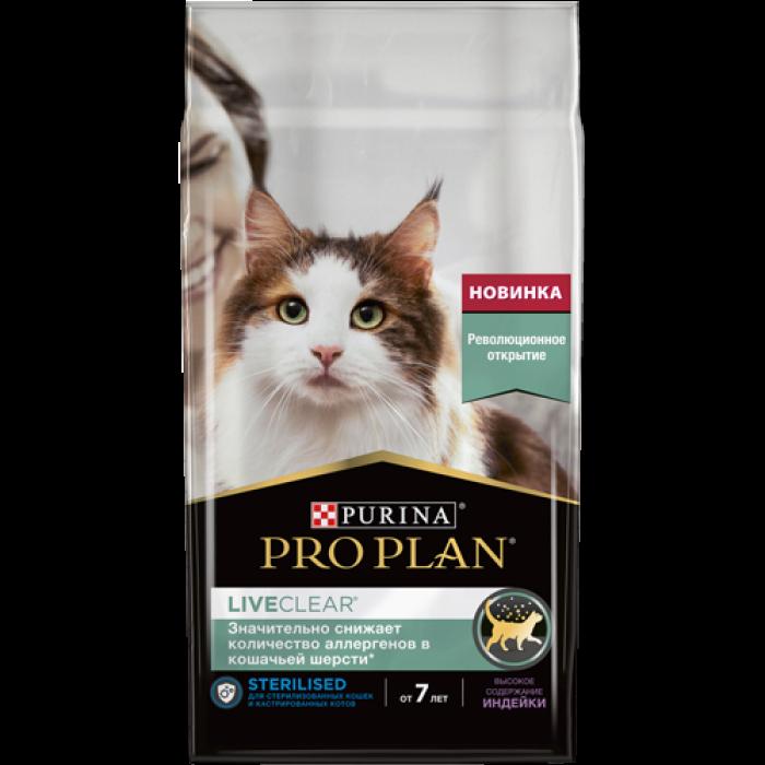 Корм PRO PLAN LiveClear Sterilised 7+ для стерилизованных кошек старше 7 лет, с индейкой, 1.4 кг