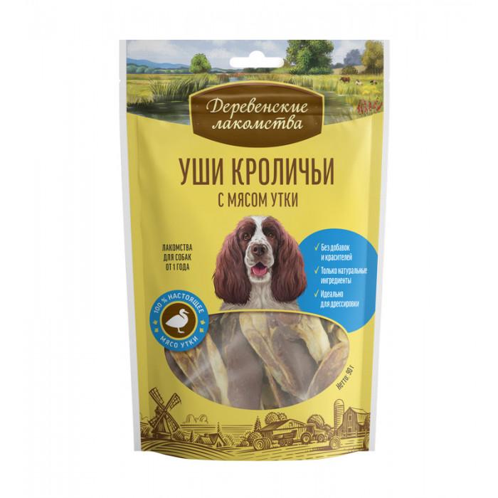 Деревенские лакомства Уши кроличьи с мясом утки (100% мясо), 0,09 кг