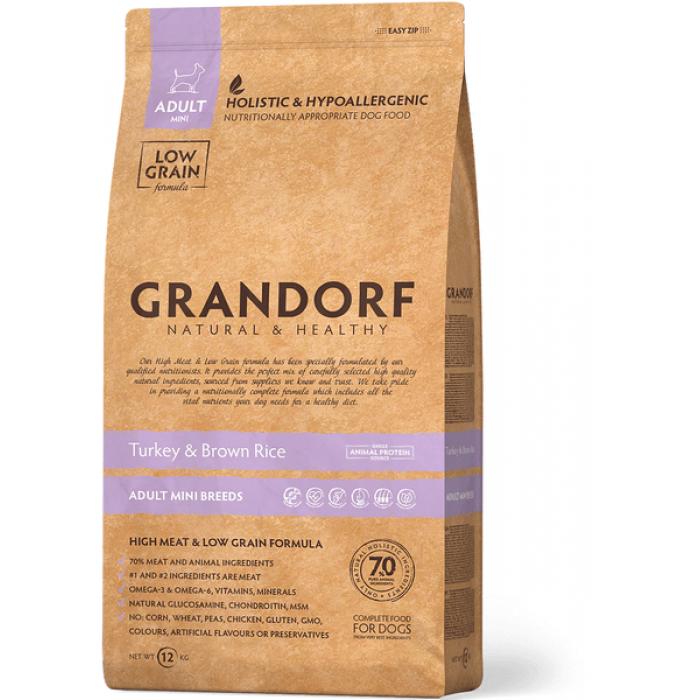Корм Grandorf для собак малых пород индейка с рисом, 1 кг