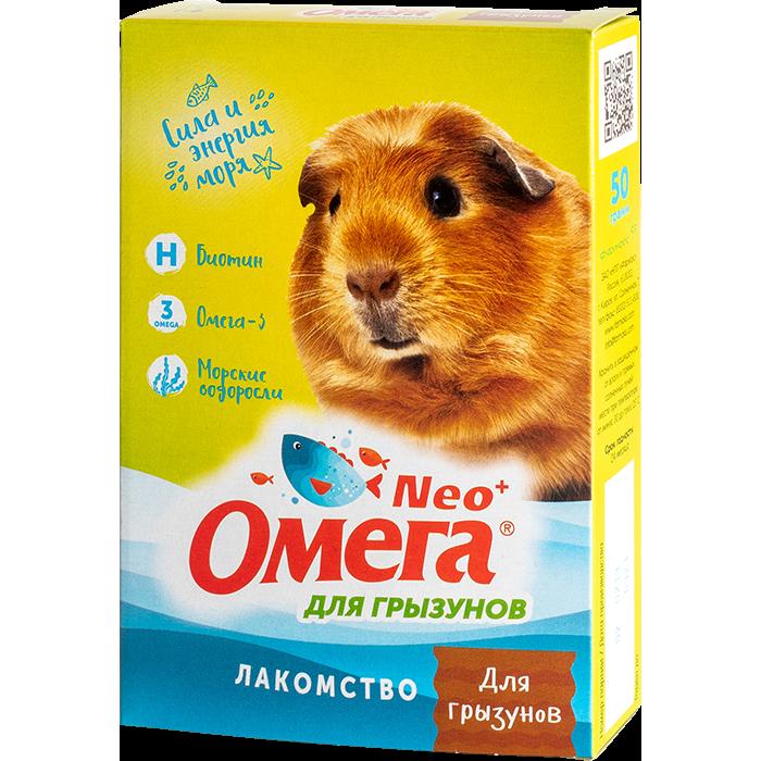 Омега Neo + для грызунов с биотином, гранулы 50 г