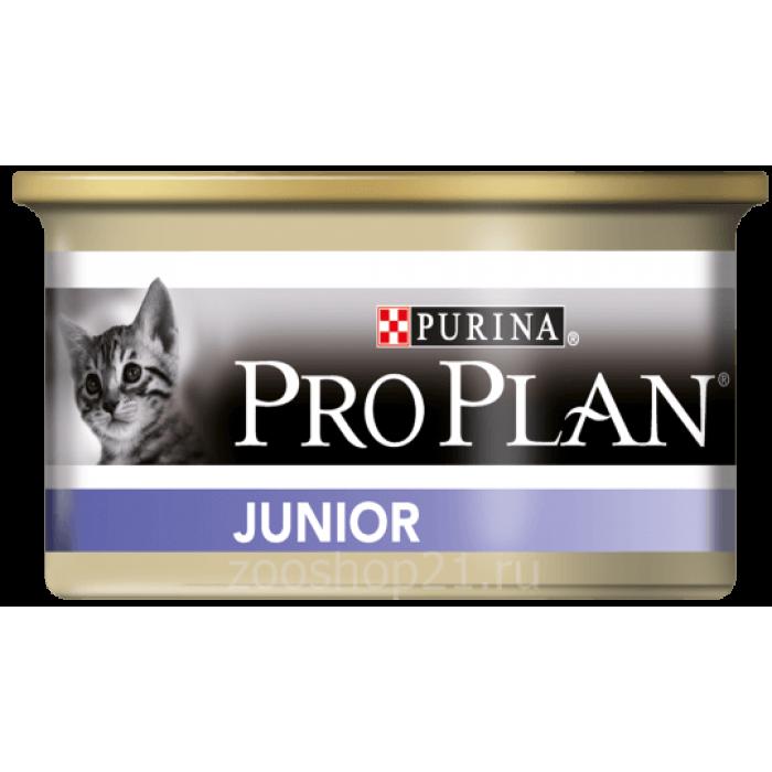 Корм Pro Plan Junior для котят в возрасте от 6 недель до 1 года с курицей, 85 г