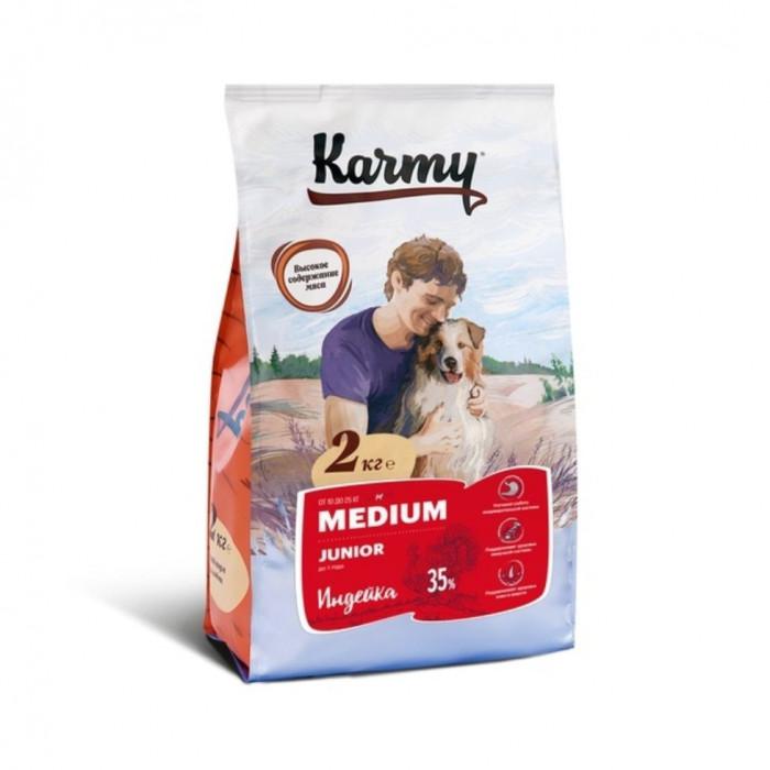 Корм Karmy Medium Junior для щенков средних пород с индейкой, 2 кг