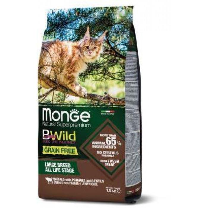 Корм Monge Cat BWild GRAIN FREE беззерновой корм из мяса буйвола для крупных кошек всех возрастов 1,5 кг
