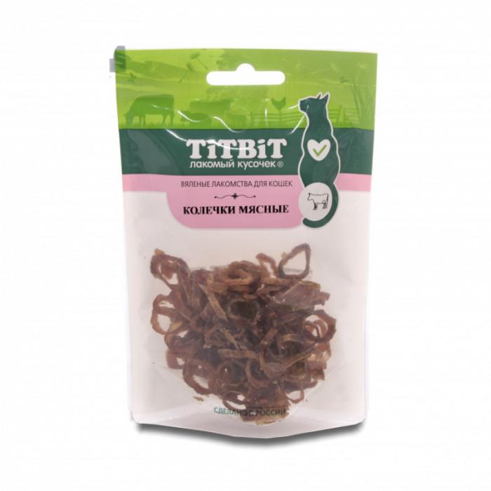 Titbit Колечки мясные для кошек (Вяленые лакомства) 20 г