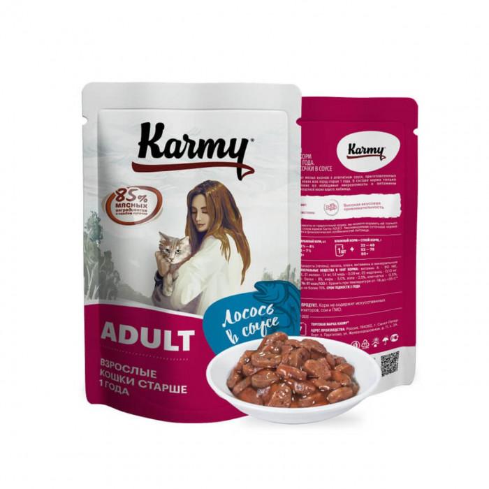 Корм Karmy для взрослых кошек с лососем в соусе, 80г