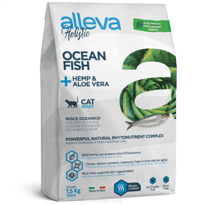 Корм Alleva для взрослых кошек с океанической рыбой/коноплей и алое вера, 1.5 кг