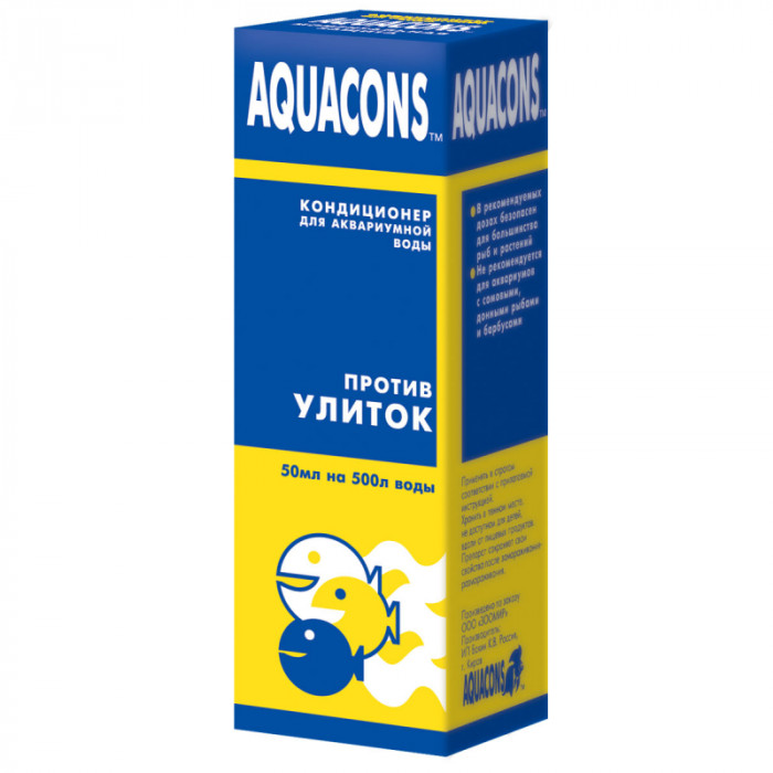 """Кондиционер для аквариумной воды Aquacons """"Против улиток"""", 50 мл"""