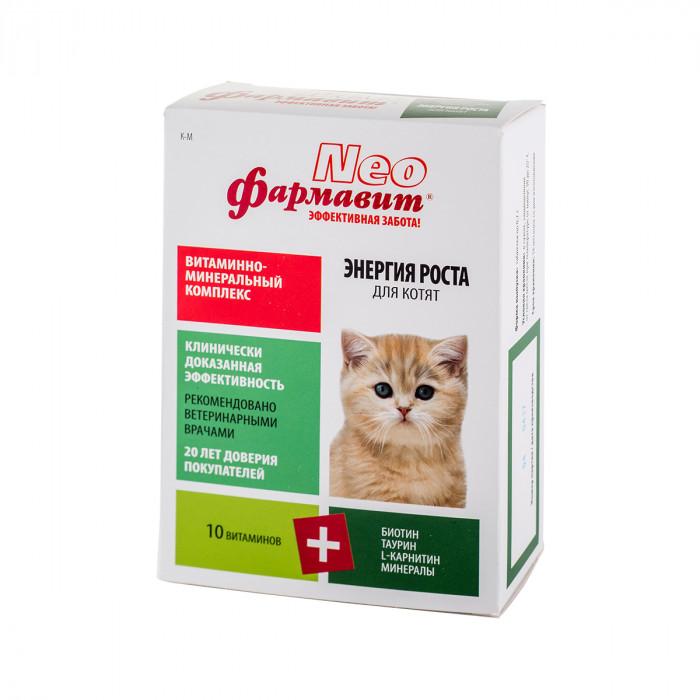 "Фармавит NEO витамины для котят ""Энергия роста"", 60 таблеток"