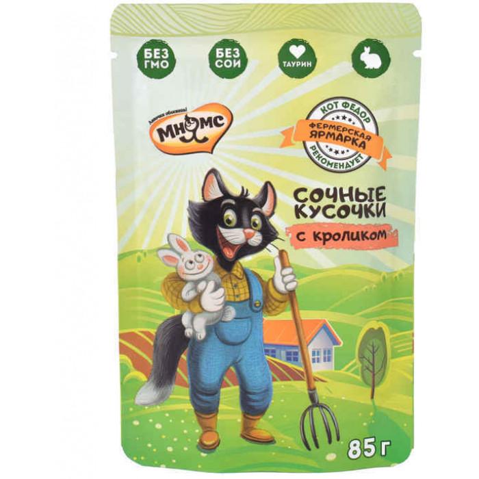 Корм Мнямс сочные кусочки для кошек с кроликом «Фермерская ярмарка» линия Кот Федор 85 г