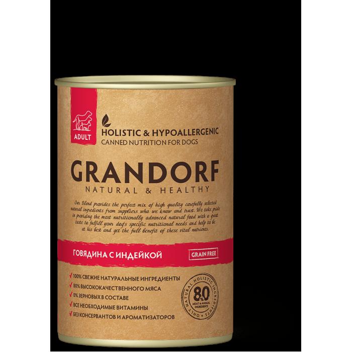Корм GRANDORF консервы для собак говядина с индейкой, 400 г