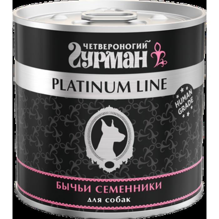 Четвероногий гурман Platinum line бычьи семенники для собак, 240 г
