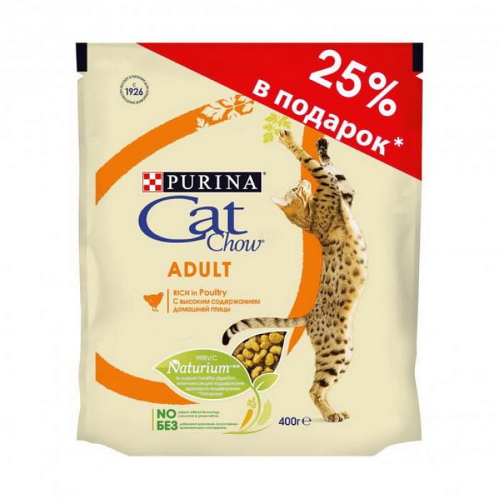 Корм Cat Chow Adult для взрослых кошек с домашней птицей, 300г + 100г в ПОДАРОК
